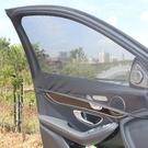 適用于傳祺GS4 GA3 CS5 GA6 GA8汽車窗簾防蚊紗窗驅蚊防曬遮陽簾
