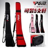 時尚高爾夫槍包 男女 大容量輕便球包 可裝5支球桿 練習場打球槍包 js6465『miss洛羽』