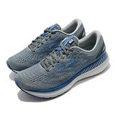 BROOKS 慢跑鞋 Glycerin GTS 19 2E Wide 寬楦頭 藍 黃 男鞋 跑步 路跑 緩震 運動鞋 【ACS】 1103572E095