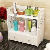 浴室化妝品收納盒小抽屜歐式衛生間梳妝台桌面整理盒護膚品收納架『小淇嚴選』