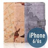 iPhone 6 / 6S 地圖紋 皮套 側翻皮套 支架 插卡 保護套 手機套 手機殼 保護殼