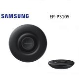 現貨【原廠盒裝】三星無線閃充充電板 充電盤 (EP-P3105) 黑色