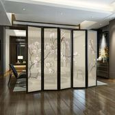 中式屏風隔斷客廳玄關實木辦公室簡約現代折屏半透明可移動折疊定制