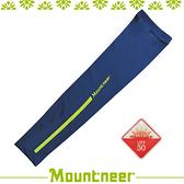 【Mountneer 山林 中性抗UV反光袖套《寶藍》】11K99-80/UPF50+/防曬袖套/防曬手套/自行車/機車