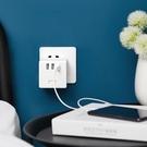 小米米家插座usb插座充電魔方插排插線板接線板多功能家用電源轉換器 一米陽光