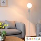 立燈 立式落地燈 后現代簡約客廳臥室立燈...