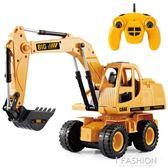 無線兒童玩具挖掘機遙控挖土機充電合金大號電動工程車汽車模型男-Ifashion YTL
