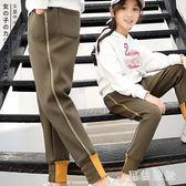 大碼女童哈倫褲 女童褲子加絨加厚裝兒童運動褲洋氣外穿大童休閒褲 qf19779【黑色妹妹】