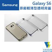 Samsung 三星 Galaxy S6 G9208 原廠輕薄型透明背蓋【葳訊數位生活館】