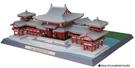 【發現.好貨】日本京都宇治平等院鳳凰堂建築模型 平等院3D紙模型 手工DIY紙模型 日本代購模型