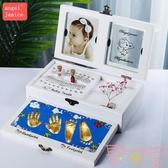 手足印泥手印腳印紀念胎發乳牙臍帶珍藏盒彌月禮物【聚可愛】