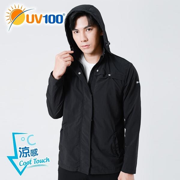 UV100 防曬 抗UV-涼感多口袋連帽男外套-帽可拆