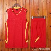 休閒跑步服套裝青年男士無袖運動套裝夏季寬鬆大碼背心籃球服透氣  潮流前線