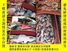二手書博民逛書店Japanese罕見Wooden Ornamental Carving for Temples & Shrines