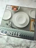 【CORELLE 康寧】純白2件式餐盤組(8吋+6吋深盤)【淨妍美肌】