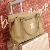男女款旅行衣物收納袋輕便拉桿包防水耐磨牛津布大容量行李箱伴侶 HM 范思蓮恩
