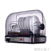 消毒櫃立式家用迷你小型不銹鋼消毒碗櫃廚房烘干保潔櫃 220v igo全館免運