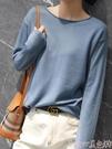針織衫 秋冬新款V領內搭打底衫女韓版慵懶寬鬆顯瘦大碼針織衫潮薄款毛衣 suger