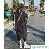 羽絨服女韓版兩條杠連帽寬松保暖冬季外套