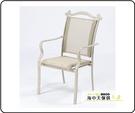 {{ 海中天休閒傢俱廣場 }} G-52 戶外時尚 編藤桌椅系列 62-1 牛角紗網椅