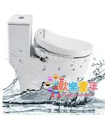 智慧馬桶蓋 智慧馬桶套餐全自動坐便器即熱式電動連體隱藏式馬桶T 1色