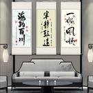 佛禪茶勤家和義毛筆書法掛畫卷軸畫禮品絲綢...