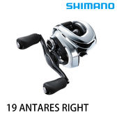漁拓釣具 SHIMANO 19 ANTARES 右/左 (兩軸捲線器)