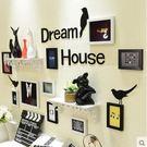 簡約現代置物架照片牆歐式客廳相框牆掛牆相框【10H黑白組合02】
