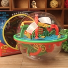 魔方 3d立體迷宮球兒童益智專注力訓練軌道飛碟魔方迷宮玩具走珠【快速出貨八折鉅惠】