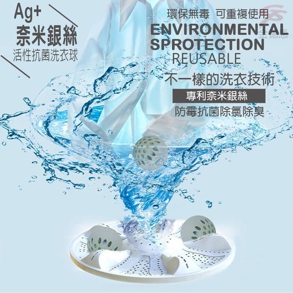 金德恩 台灣專利製造 1盒3顆 奈米銀離子活性除臭洗衣球/SGS/Ag+/TUV