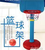 兒童籃球架可升降室內家用戶外投籃玩具 2 3 4 5 6歲男孩女孩YYJ  夢想生活家