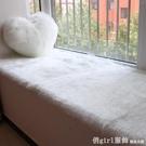 仿羊毛地毯臥室滿鋪客廳沙發飄窗墊 長毛絨可愛訂製窗台櫥窗裝飾 618購物節 YTL