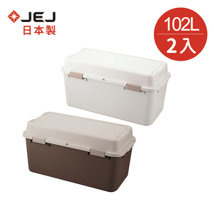 【nicegoods】日本JEJ 戶外室內特大型收納箱-102L 2入1白1棕