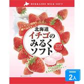 立夢北海道草莓牛奶糖60G【兩入組】【愛買】