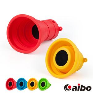 【aibo】Bluetooth X-HORN 號角I多媒體藍牙喇叭紅色