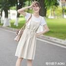 帛卡琪新款洋氣減齡背帶裙兩件套甜美顯瘦收腰洋裝套裝女夏 青木鋪子