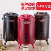 奶茶桶 商用不銹鋼商用奶茶桶水龍頭保溫桶涼茶果汁豆漿咖啡桶igo     唯伊時尚