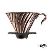 【南紡購物中心】TCoffee HARIO-V60紅銅金屬濾杯 1~4杯份