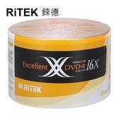 【RiTEK錸德】 16X DVD+R 裸裝 4.7GB X版 50片/組