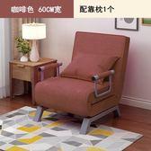 沙發椅 折疊床歐萊特曼多功能沙發椅 折疊床單雙人懶人沙發床 午休陪護簡約客廳