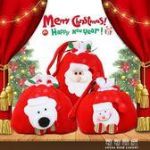 新年節創意手提禮品禮包布袋子新年老人兒童卡通節日禮物收納口袋 港仔會社