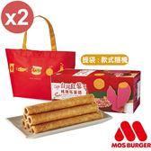 MOS 台灣紅藜烤地瓜蛋捲X2(162g/盒) 含雙人提袋