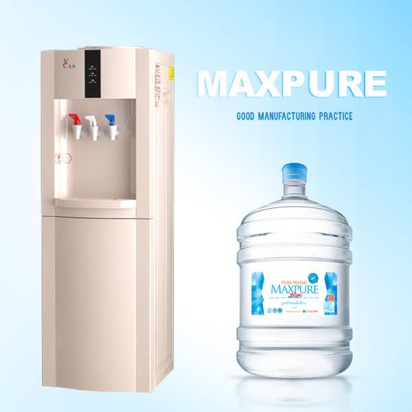 壓縮機式立式冰溫熱飲水機+純水(12.25L)20桶
