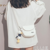 夏天上新小包包女新款潮ins古著感可愛少女帆布包斜挎手機包 雙12購物節