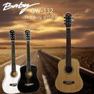【非凡樂器】Baby GW-132 34吋旅行吉他 原木色