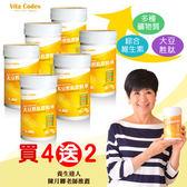 Vita Codes 大豆胜肽群精華罐裝450g 陳月卿推薦-買4送2-6罐組