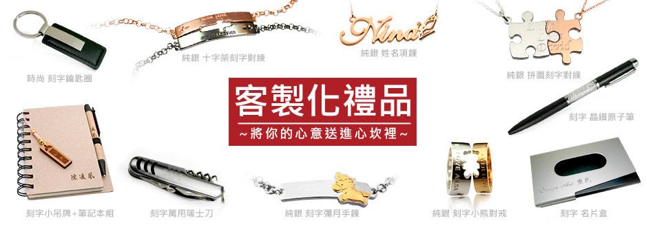 gifts-king-imagebillboard-a113xf4x0938x0330-m.jpg