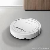 掃地機器人K5白色智慧家用吸塵器吸掃拖一體 YTL LannaS