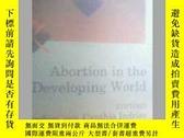 二手書博民逛書店Abortion罕見in the Developing worl