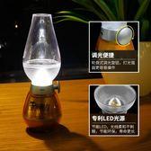 創意吹控燈LED浪漫小夜燈充電式迷你臺燈臥室床頭燈節能可插電 【帝一3C旗艦】